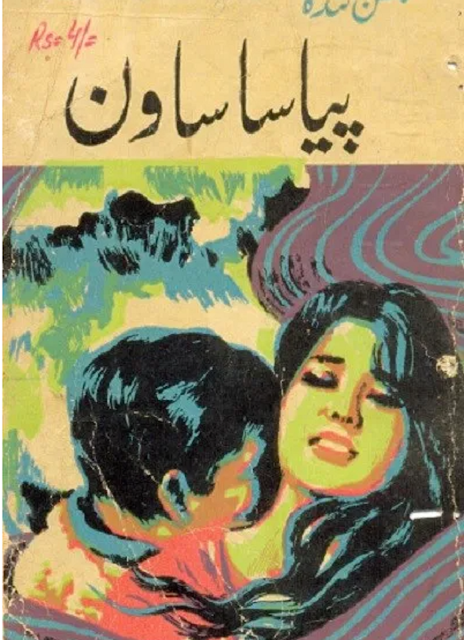 pyasa-sawan-novel-pdf-download