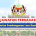 Minimum SPM~Bahagian Pengurusan Maklumat ~ Kementerian Pembangunan Luar Bandar (KPLB)