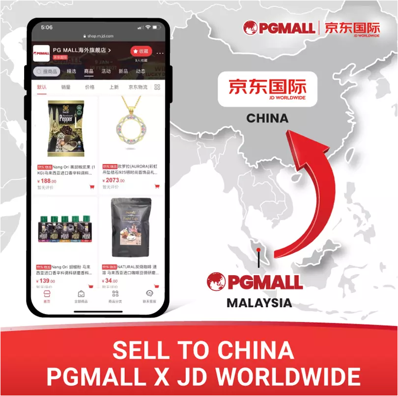 Expand Your Business Through PG Mall x JD Worlwide