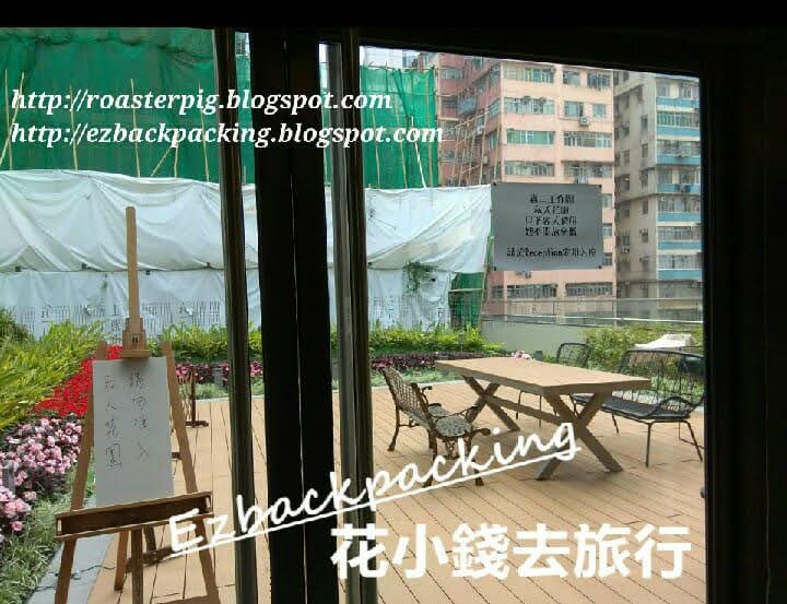 上海街618天台