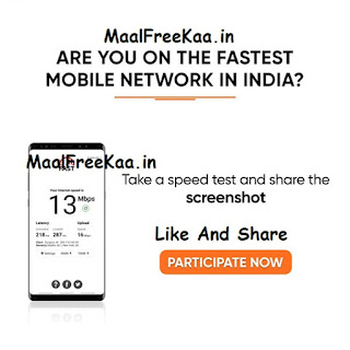 Fasted Mobile Network