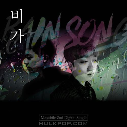 Masabile – Rain Song – Single