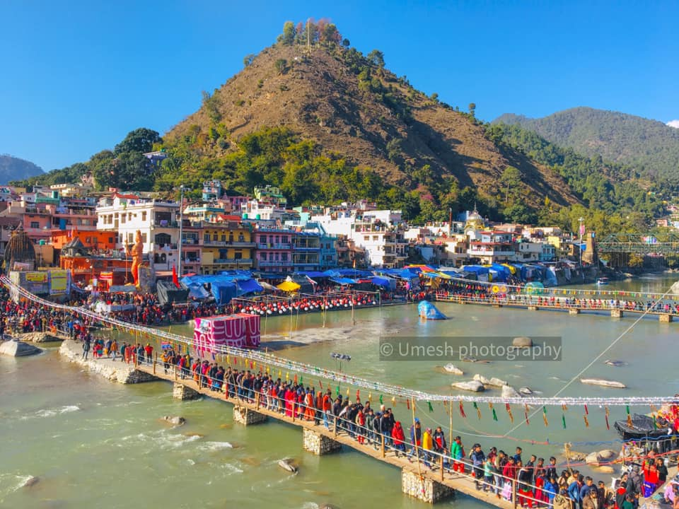 Uttrayani Mela Bageshwar Uttarakhand