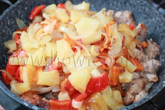 рецепт свинины в кисло-сладком соусе с пошаговыми фото