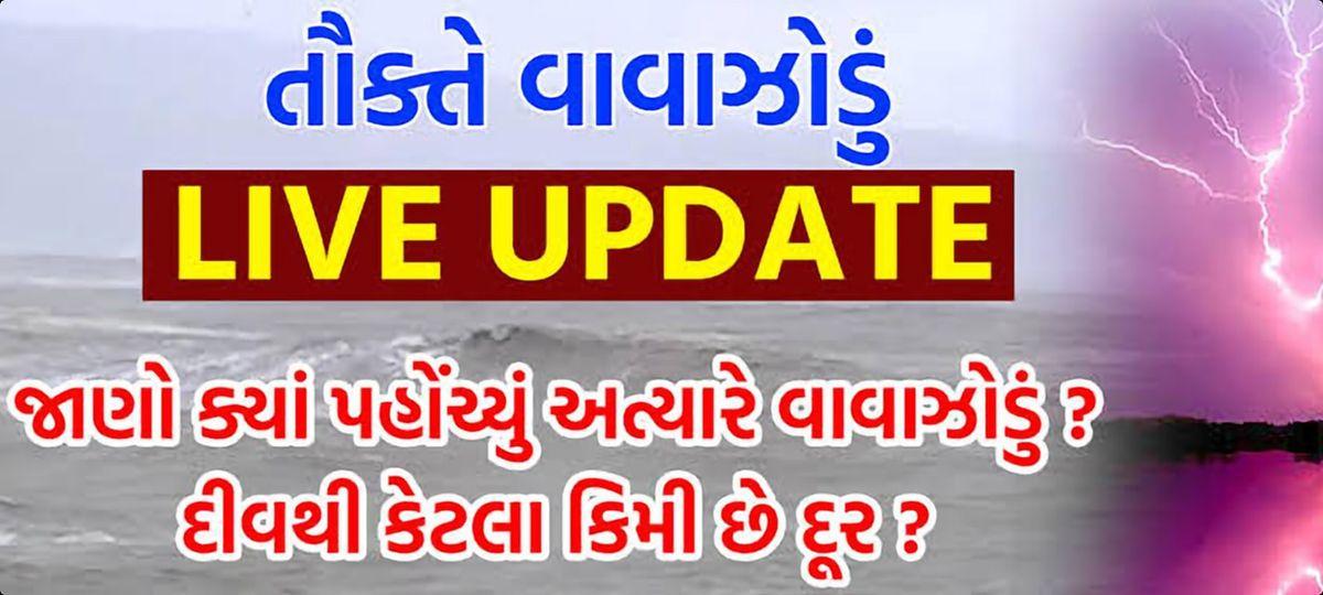 Windy - Live Cyclone Update