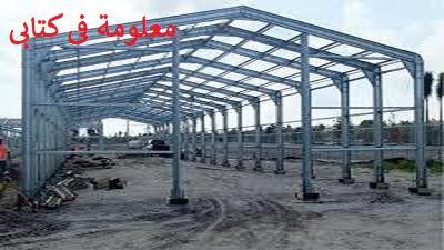 Receive-columns-in-steel-structures