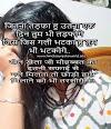 dard bhare whatsapp status shayari, gam bhari shayari