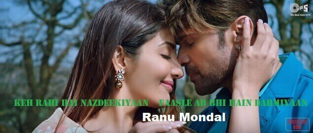 कह रही है Keh Rahi Hain Nazdeekiyaan Lyrics In Hindi-Ranu Mandal