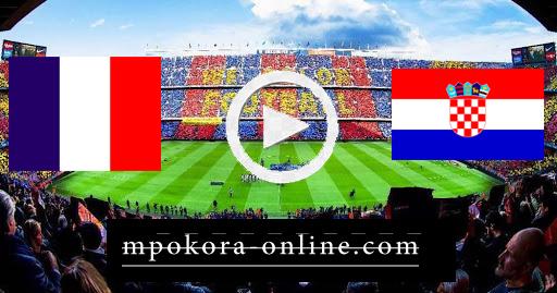مشاهدة مباراة فرنسا وكرواتيا بث مباشر كورة اون لاين 08-09-2020 دوري الأمم الأوروبية