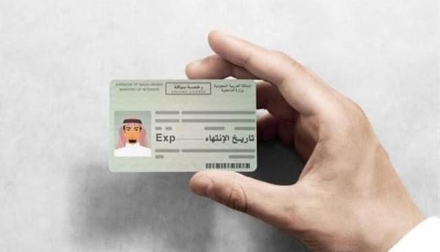 Driving license Renewal without Medical Examination during Coronavirus - Saudi-Expatriates.com-