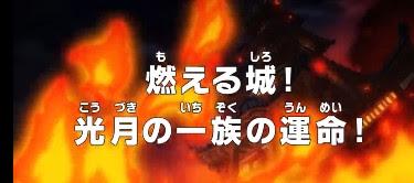 One Piece: Episódio 975 –
