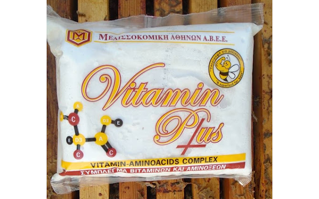 Vitamin Plus!!! Και τα μικρά μελίσσια γίνονται μεγάλα...