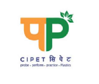 CIPET Ahmedabad Admission - CBT JEE