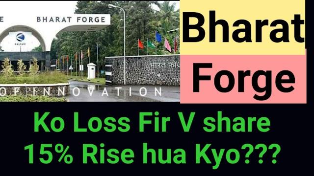 Bharat Forge ka 15% Rise - 127 crore ke loss ke baad bhi shares kyun Upar Jaa rahe hain?
