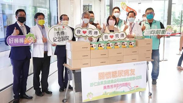 關懷糖尿病友 妙仁及健韋企業聯合捐贈血糖機及試紙