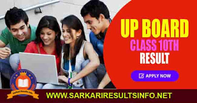 UP Board Class 10th Result 2020
