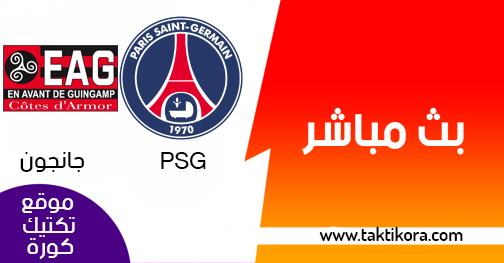 مشاهدة مباراة باريس سان جيرمان وجانجون بث مباشر بتاريخ 09-01-2019 كأس الرابطة الفرنسية