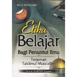 Jual Buku Ensiklopedi 22 Aliran Tarekat Dalam Tasawuf | Agen Buku Aswaja Yogyakarta