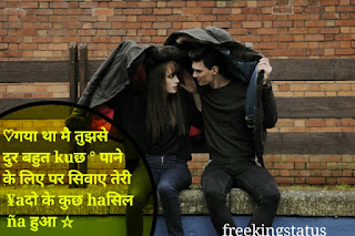 love status image , love images
