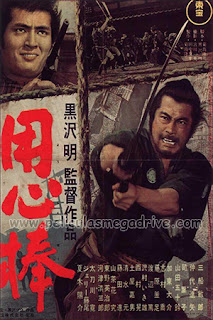 Yojimbo (1961) [Castellano-Japones] [Hazroah]