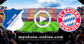 نتيجة مباراة بايرن ميونخ وهوفنهايم بث مباشر كورة اون لاين 27-09-2020 الدوري الالماني