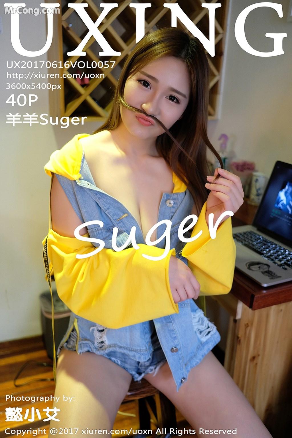 UXING Vol.057: Người mẫu Yang Yang (羊羊Suger) (41 ảnh)