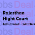 Rajasthan High Court Admit Card 2017 – LDC, Stenographer Exam Date/ Call Letter hcraj.nic.in