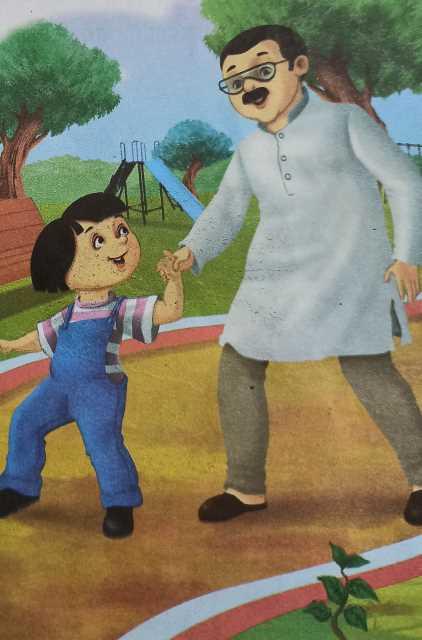 Hindi Kahaniya :  हिंदी कहानियां – पौधा बोला