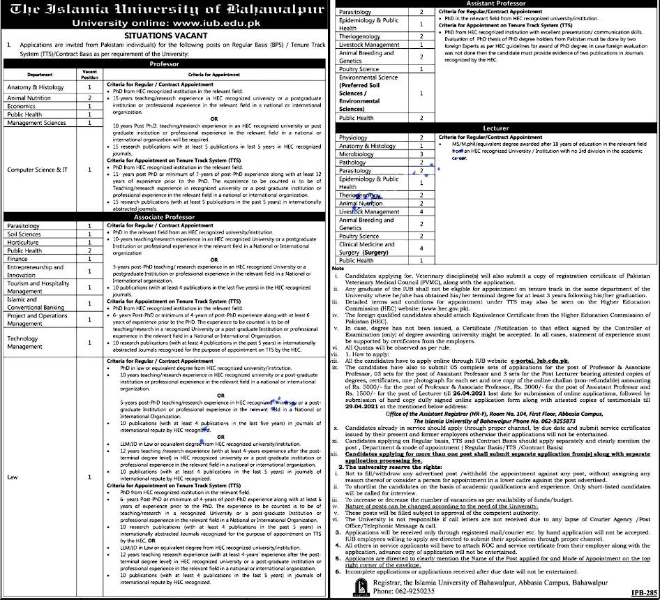 Latest Jobs in The Islamia University of Bahawalpur IUB April 2021 -Apply online