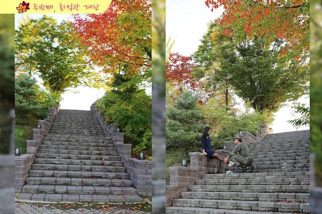 Khuôn viên trường đại học Namseoul