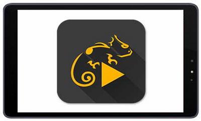 Stellio Player v5.7.1 Premium