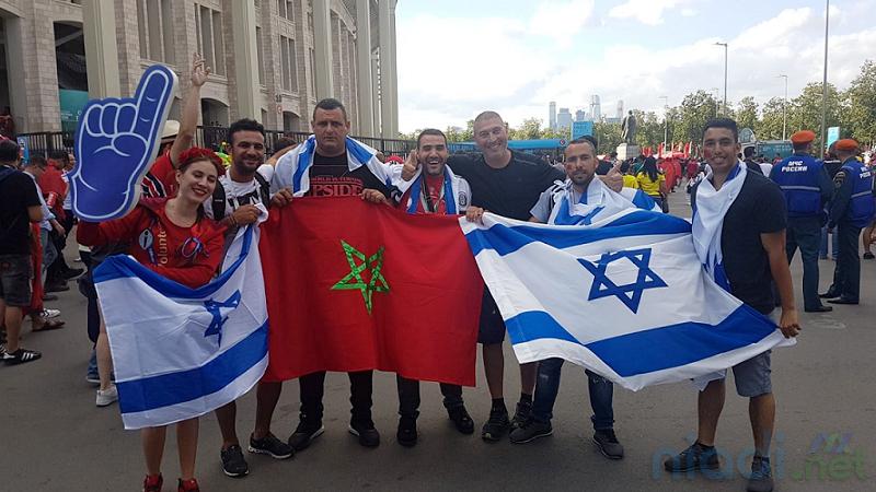 normalisasi hubungan diplomatik kerajaan moroko dengan negara yahudi israel