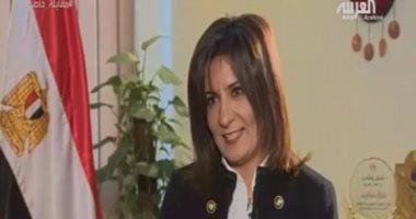 """نبيلة مكرم ترفض وصفها بـ """" الوزيرة القبطية """""""
