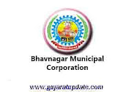 BMC Junior Clerk, Technical Assistant (Civil) & Other Posts Call Letter 2019