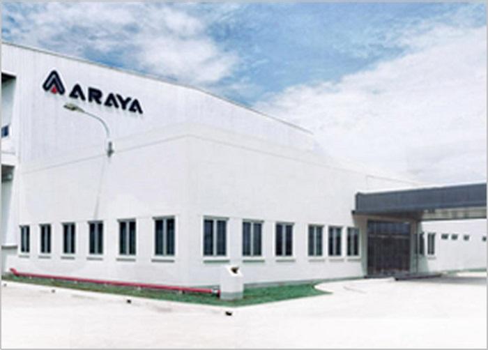 Loker Kawasan Delta Silicon | PT.Araya Steel Tube Indonesia
