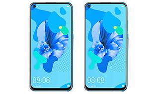 Huawei Nova 5i Baru Saja Meluncur Dengan RAM 6GB Dan Spek Gaming