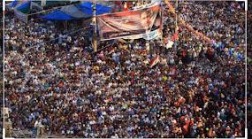 ميدان رابعة المصري