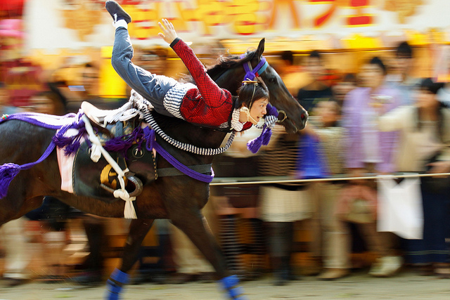 Kakeuma Shinji (performing horse riding) at Fujinomori Shrine, Kyoto
