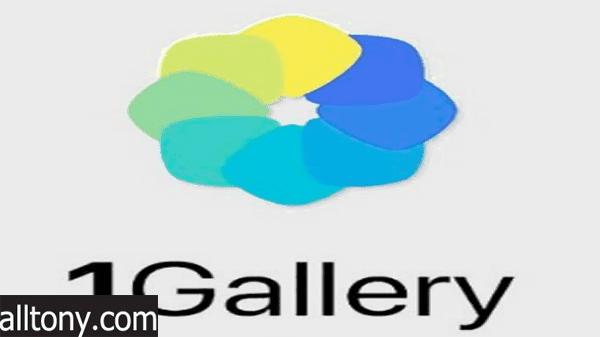 تحميل 1Gallery: معرض صور وفيديو وخزنة مشفرة Android