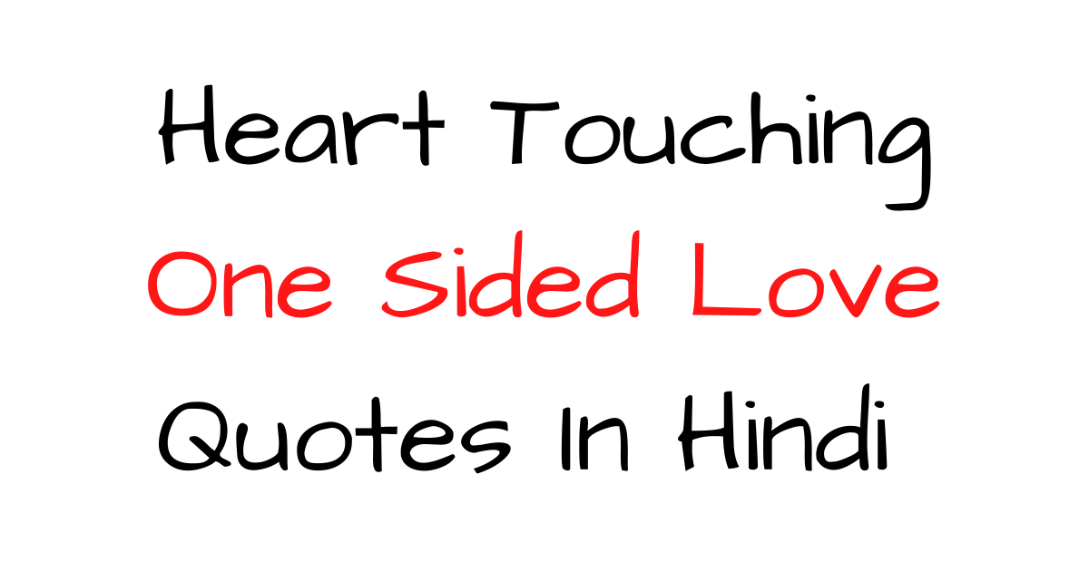 Heart Touching One Sided Love Quotes In Hindi