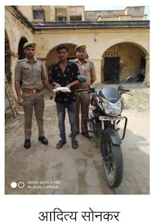 कानपुर नगर के थाना सचेण्डी पुलिस द्वारा अभियुक्त को चोरी की मोटरसाइकिल व नाजायज देशी तमंचा के साथ गिरफ्तार किया