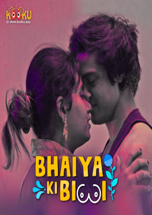 Bhaiya Ki Biwi 2020 Full Hindi Episode Download