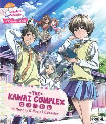 anime tentang Saling Suka Tapi Tidak Mau Mengakui