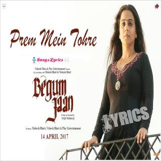 Prem Mein Tohre Lyrics Begum Jaan [2017]
