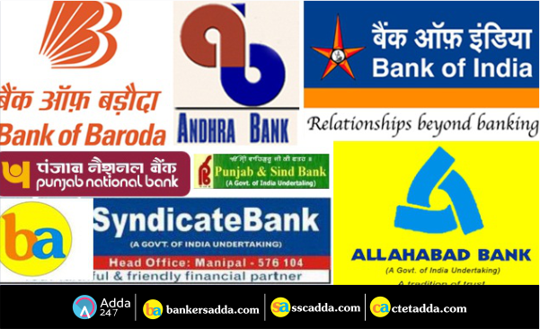 banks-taglines