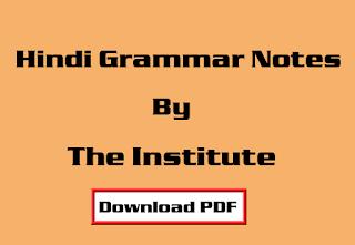 Hindi Grammar Notes Free Pdf Download