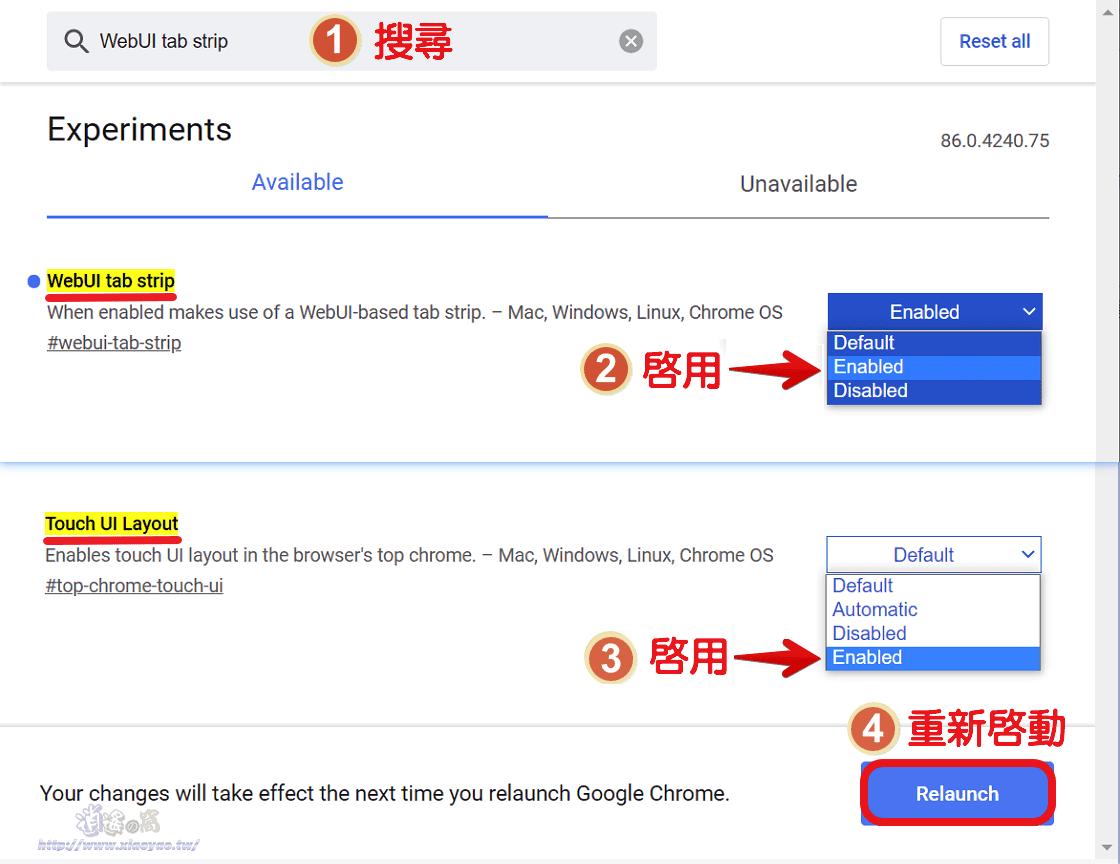 Chrome電腦版使用行動版分頁數字鍵