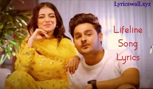 Lifeline Song Lyrics