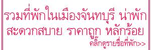 http://khunnaiver.blogspot.com/2016/03/blog-post_10.html