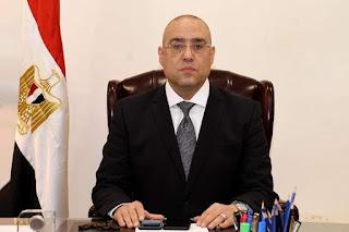 وزير الإسكان: الانتهاء من الكوبرى العلوى الجديد بميدان الفردوس